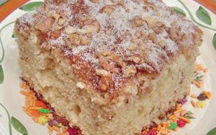 Judys Jewish Coffee Cake